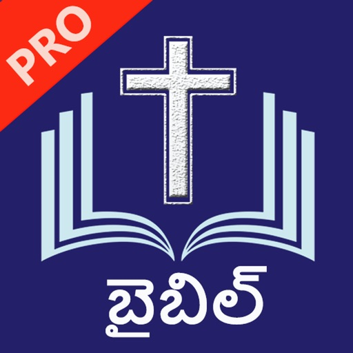 Telugu Bible Pro (Grandhamu)