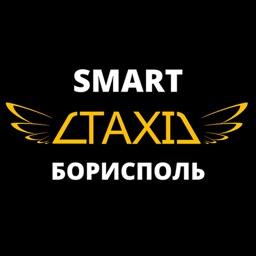 Таксі Smart (Бориспіль)