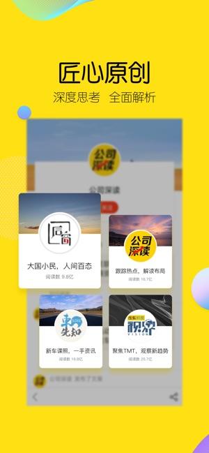 搜狐新闻一头条新闻资讯和财经军事日报