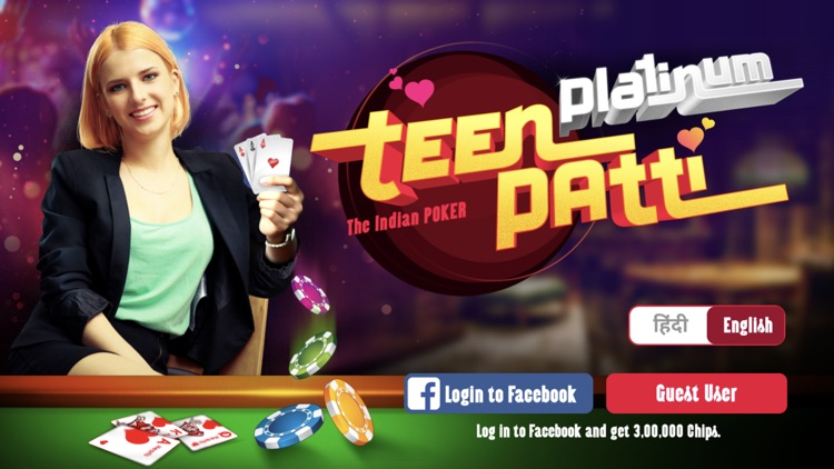 Teen Patti Platinum screenshot-0