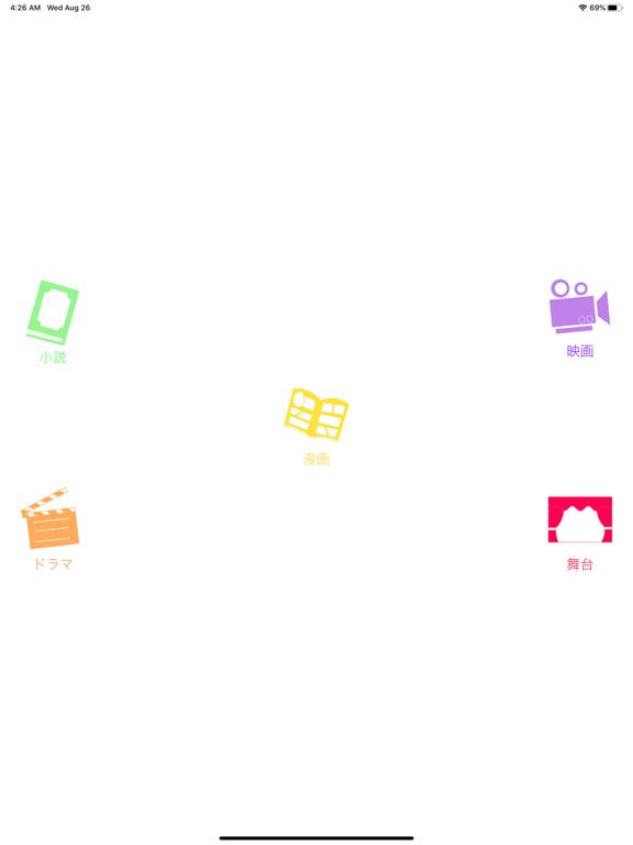 趣味log screenshot 5