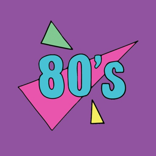 Stranger Things from 80s emoji