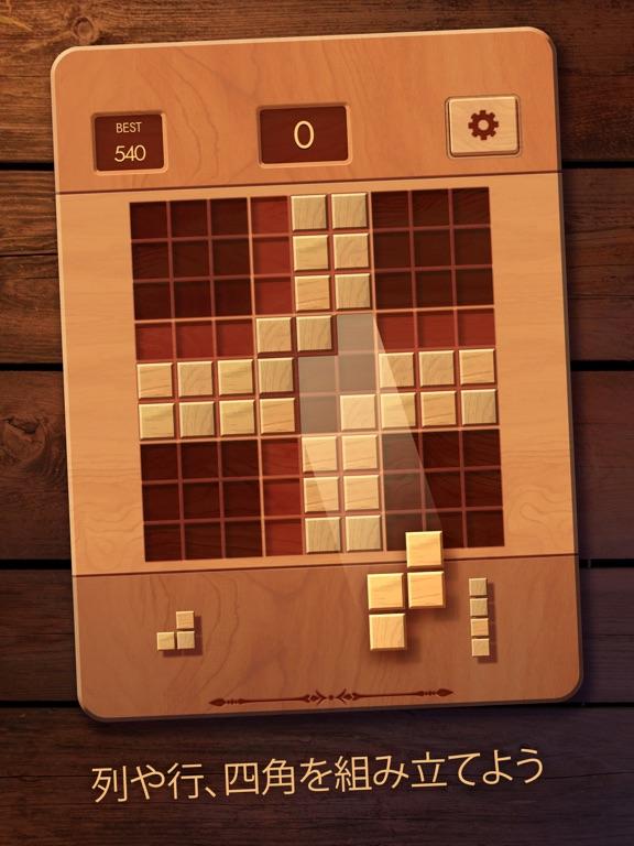 https://is3-ssl.mzstatic.com/image/thumb/Purple124/v4/18/b6/1d/18b61d56-eb0f-c807-0d8d-4ca78860d1fd/45df26b4-45af-4a32-a7fe-4127ae0cbf94_Woodoku_12.9-Inch_iPad_01_JP.jpg/576x768bb.jpg