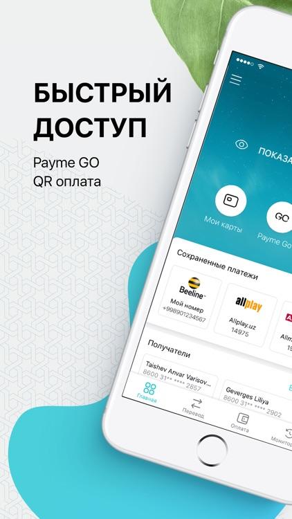 Payme Uzbekistan screenshot-0