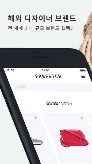 Farfetch - 해외 디자이너 패션 for Windows