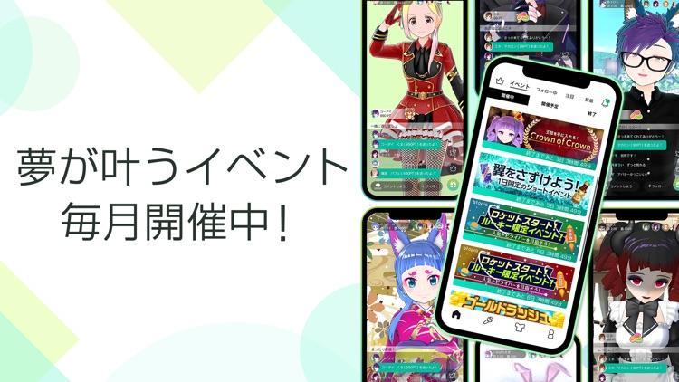 カラオケ&配信 - トピア(topia) screenshot-5