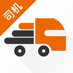 货运宝司机端-配货找货源的物流平台