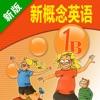新概念英语青少版1B - 同步课本点读 小学英语培训学生用书