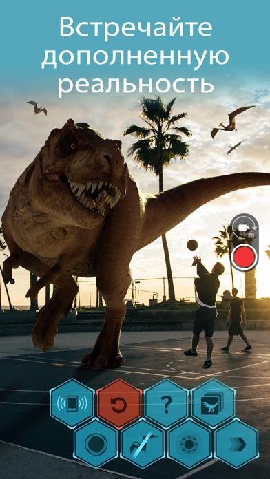 Screenshot for Monster Park - AR Dino World in Russian Federation App Store