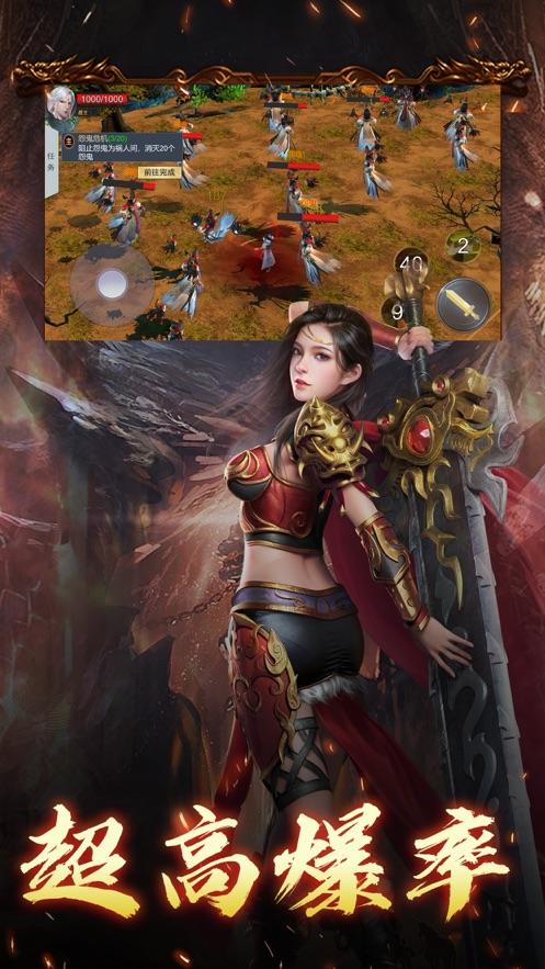 仙龍傳奇-熱血風云傳奇手游 App 截圖