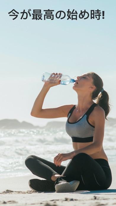 わたしの水 - 飲む 水 水分補給 食事管理のおすすめ画像3