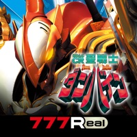 [777Real]ぱちんこCR聖戦士ダンバインFWNのアプリアイコン(大)