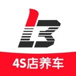 乐车邦-4S店养车折扣平台