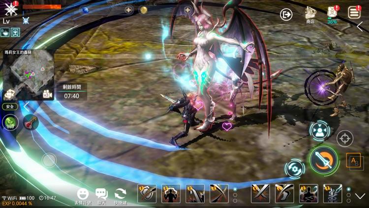 靈境殺戮 screenshot-7