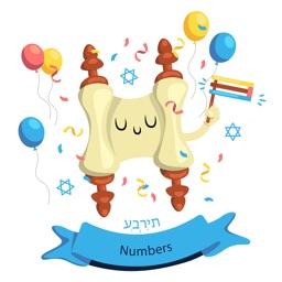 Numbers in Hebrew language