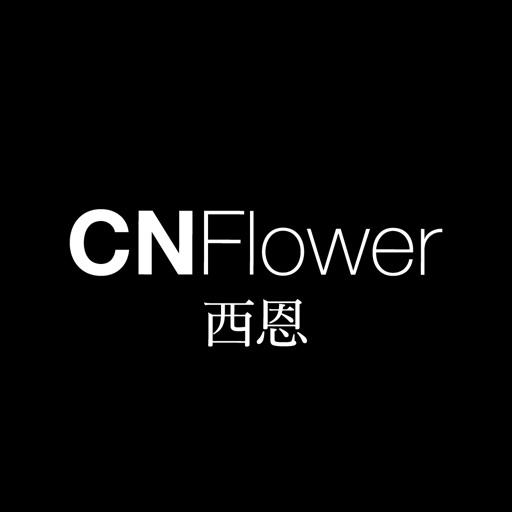 CNFlower西恩| CNShop線上商店