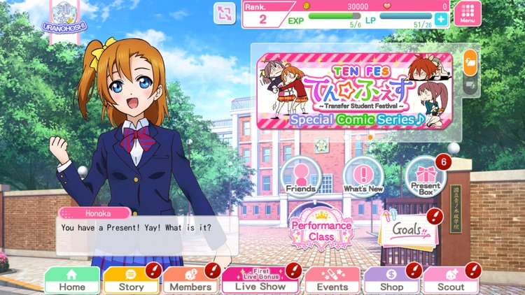 Love Live!School idol festival screenshot-5