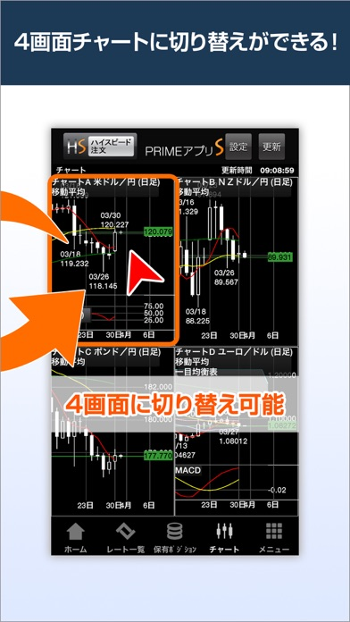 PRIMEアプリS ScreenShot5