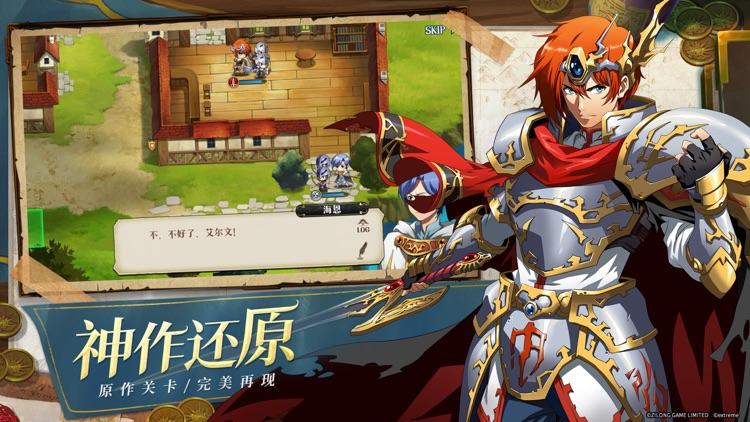 梦幻模拟战 screenshot-4