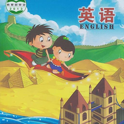 优贝英语-北京课改一年级 app logo