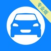 驾照考试2019-新增题库指定专业版