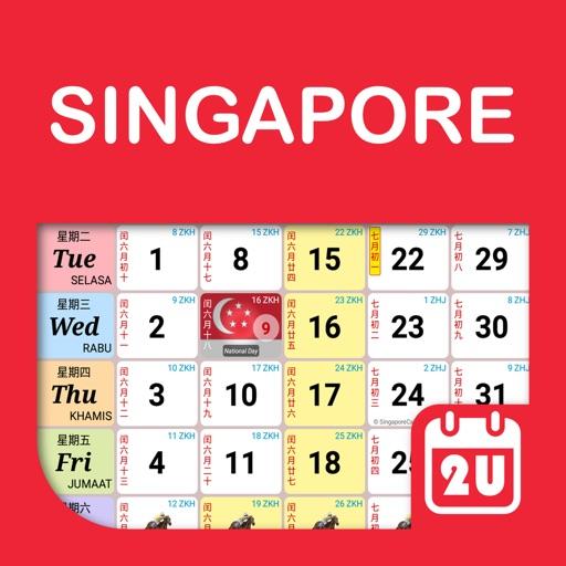 Singapore Calendar 2021 2022 By Yuno Solutions Sdn Bhd