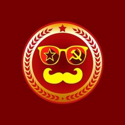 СССР БЕРЕЗНИКИ