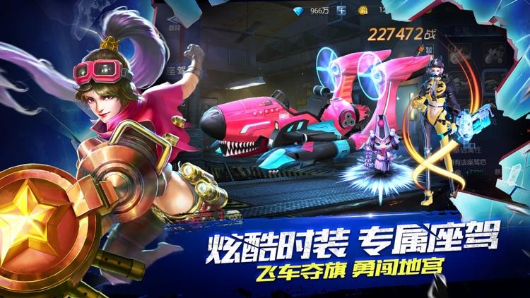 盗墓传说-蛮荒秘境新探险 screenshot-3
