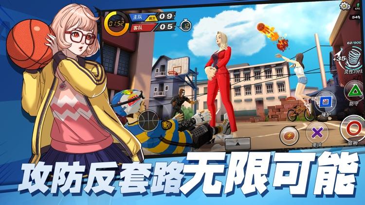 潮人篮球 screenshot-4