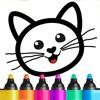 子供 知育 お絵かき ゲーム! 色塗り アプリ 幼児 3 歳