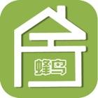 蜂鸟民宿 icon