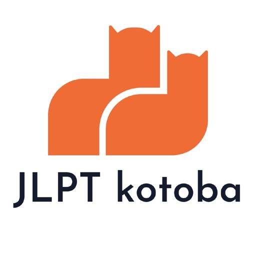 JLPT kotoba
