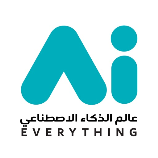 Ai Everything 2020