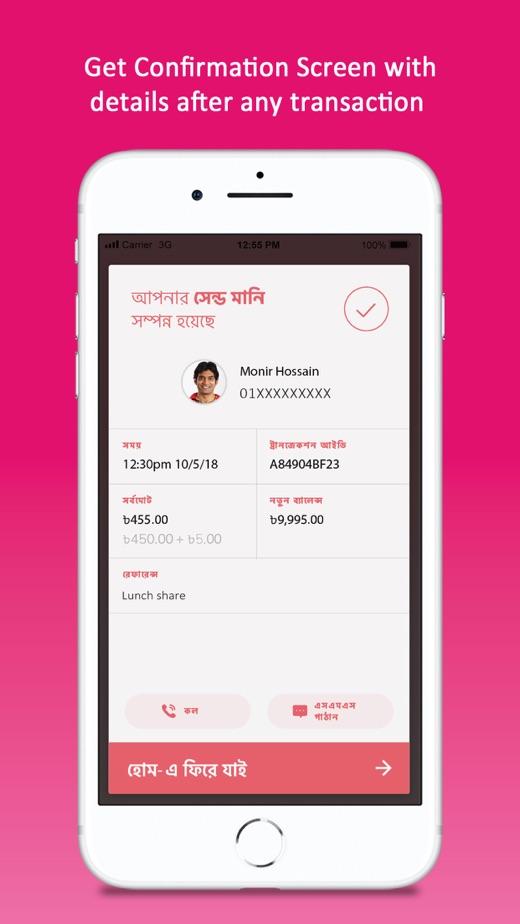 bKash】版本记录- iOS App版本更新记录 版本号 更新时间 最新