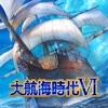 大航海時代6:ウミロク - iPhoneアプリ