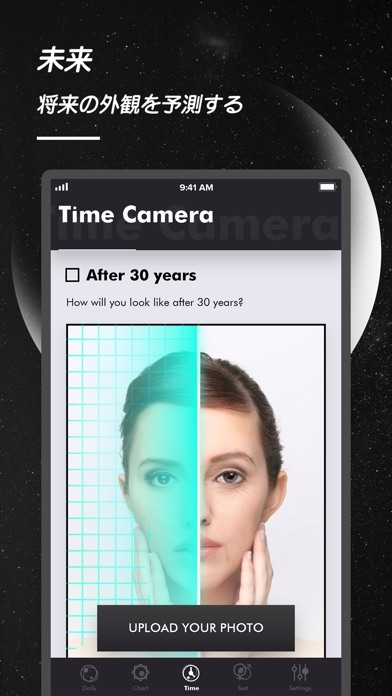 Screenshot for Know You: See It Now in Japan App Store