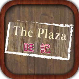 The Plaza Takeaway