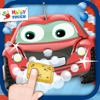 車-ゲーム 子供のための 2020 - iPhoneアプリ