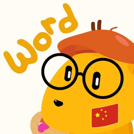 Beginner Chinese: Smart Choice