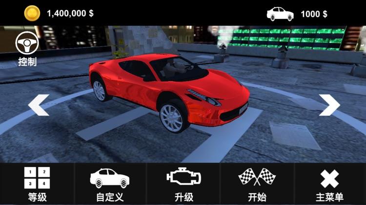 3D游戏百宝箱 screenshot-3