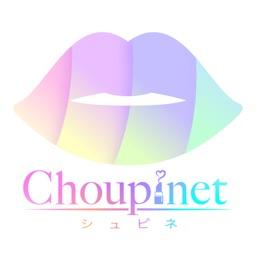 Choupinet-シュピネ-