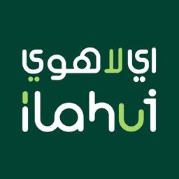 ilahui