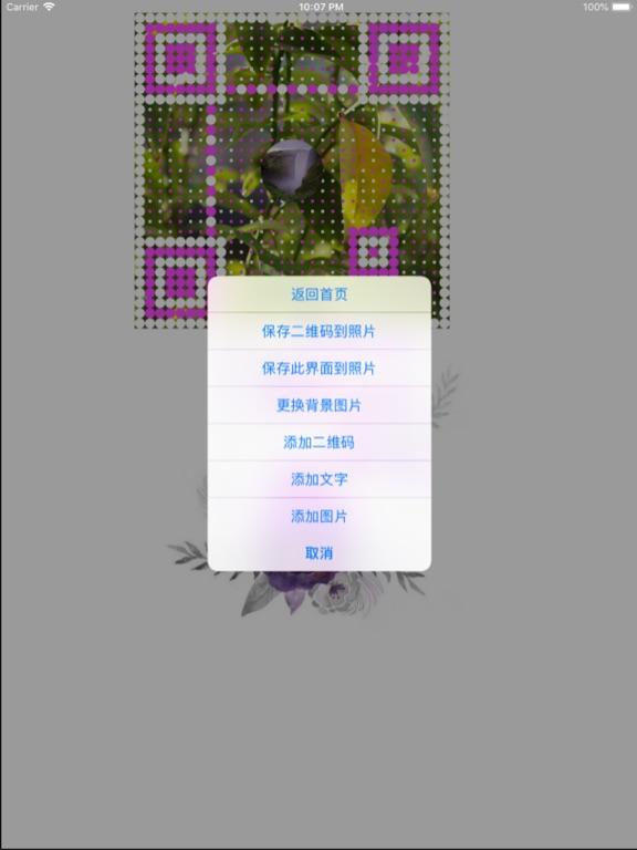https://is3-ssl.mzstatic.com/image/thumb/Purple124/v4/2c/ef/b3/2cefb35e-a0dd-0b7a-4eeb-a25750bc1a03/source/576x768bb.jpg