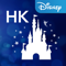App Icon for Hong Kong Disneyland App in Netherlands App Store