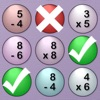 MathTables by PalaSoftware - iPhoneアプリ