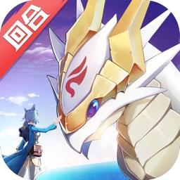 最终纹章 - 幻想世界挂机冒险游戏!
