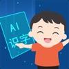 适趣儿童识字-教宝宝识字认字的早教软件