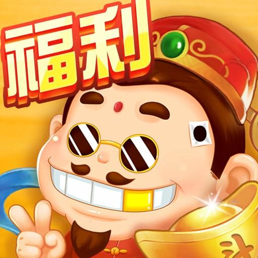 斗地主经典版-单机游戏