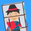 幼児 知育 向けの 子供 ゲーム. 幼稚園 学習 3歳