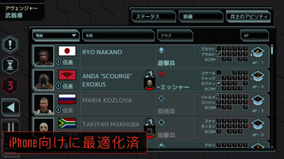XCOM 2 Collectionのおすすめ画像2